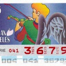 Cupones ONCE: 1997 - CUPON ONCE - ANGELES - 4 ENERO - Nº 36793. Lote 244491035