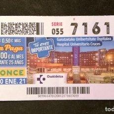 Cupones ONCE: Nº 71613 (20/ENERO/2021). Lote 244518545
