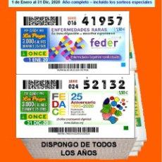 Cupones ONCE: 2020 - CUPONES DE LA ONCE / AÑO COMPLETO INCLUIDO LOS SORTEOS ESPECIALES / BUENA CALIDAD. Lote 245212505