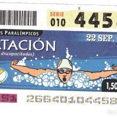 Cupones ONCE: CUPÓN DE LA ONCE - 22 DE SEPTIEMBRE 2004 - DEPORTES PARALÍMPICOS - NATACIÓN - 44581. Lote 245400665