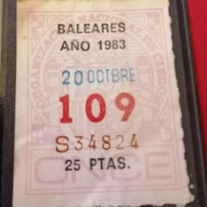 Cupones ONCE: CUPON ONCE , 1983, BALEARES (21-222). Lote 245642930