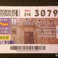 Cupones ONCE: Nº 30796 (1/FEBRERO/2021)-ASTURIAS. Lote 246324890