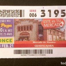 Cupones ONCE: Nº 31954 (8/FEBRERO/2021)-GUADALAJARA. Lote 246325565