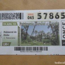 Bilhetes ONCE: CUPON O.N.C.E. - Nº 57865 - 19 JUNIO 2013 - PALMERAL DE ELCHE - COMUNIDAD VALENCIANA. Lote 247746845
