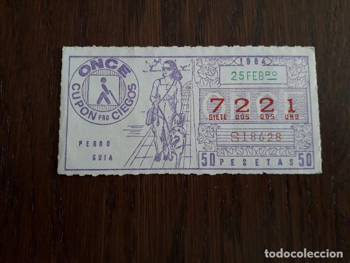 CUPÓN ONCE 25-02-84, PERRO GUÍA. (Coleccionismo - Lotería - Cupones ONCE)