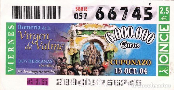 2004 - CUPON ONCE - ROMERIA DE LA VIRGEN DE VALME - DOS HERMANAS - SEVILLA - Nº 66745 (Coleccionismo - Lotería - Cupones ONCE)