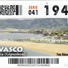 Cupones ONCE: 2014 - CUPON ONCE - PLAYAS DEL PAIS VASCO - HONDARRIBIA - GIPUZKOA - Nº 19429. Lote 254257285