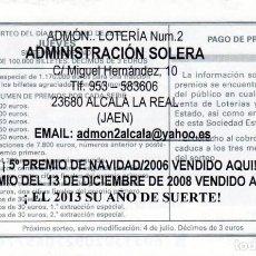 Cupones ONCE: 2013 - DECIMO LOTERIA - ADMINISTRACION DE LOTERIAS Nº 2 - ALCALA LA REAL - JAEN. Lote 254410755