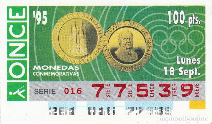 1995 - CUPON ONCE - MONEDAS CONMEMORATIVAS - XXV OLIMPIADA BARCELONA 1992 - Nº 77539 (Coleccionismo - Lotería - Cupones ONCE)