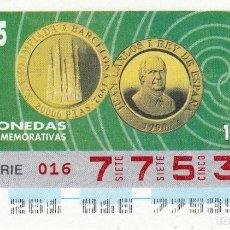 Cupones ONCE: 1995 - CUPON ONCE - MONEDAS CONMEMORATIVAS - XXV OLIMPIADA BARCELONA 1992 - Nº 77539. Lote 255922675