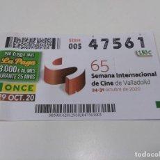 Cupones ONCE: CUPÓN ONCE 65 SEMANA INTERNACIONAL DE CINE DE VALLADOLID.. Lote 257290275