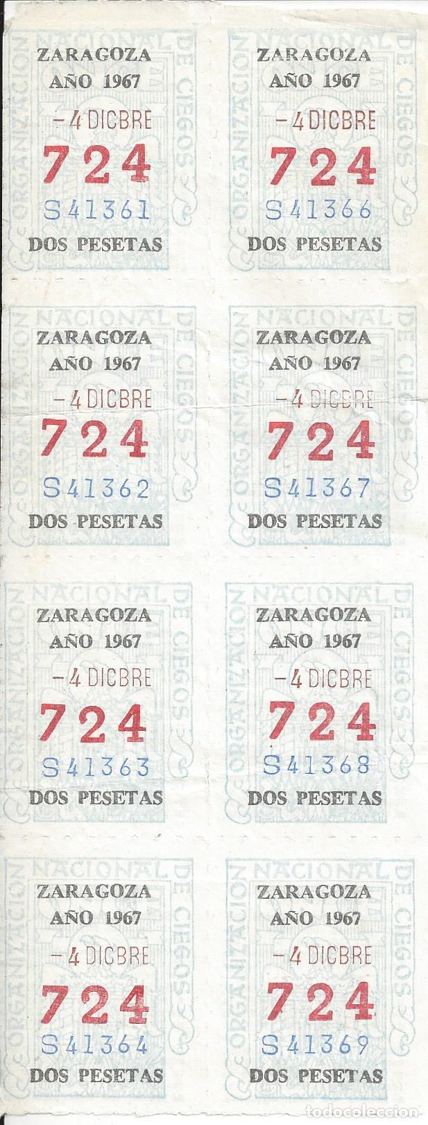 LOTE 8 CUPONES ONCE 04-12-1967. ZARAGOZA (Coleccionismo - Lotería - Cupones ONCE)