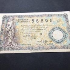 Billets ONCE: LOTERIA AÑO 1940 SORTEO 36 NAVIDAD. Lote 258097355