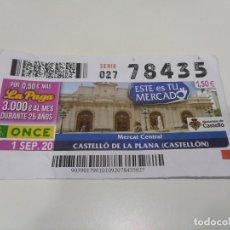 Cupones ONCE: CUPÓN ONCE ESTE ES TU MERCADO. MERCART CENTRAL. CASTELLÓ DE LA PLANA (CASTELLÓN).. Lote 261634695