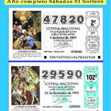 Cupones ONCE: 1995 - OCASIÖN - LOTERÍA NACIONAL.- AÑO COMPLETO SÁBADOS / BUENA CALIDAD, DISPONGO DE OTROS AÑOS. Lote 261785085