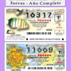 Cupones ONCE: 2005 - LOTERÍA NACIONAL / TODOS LOS SORTEOS DE LOS JUEVES AÑO COMPLETO / BUENA CALIDAD. Lote 261785210
