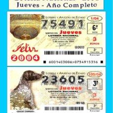 Cupones ONCE: 2004 - LOTERÍA NACIONAL / TODOS LOS SORTEOS DE LOS JUEVES AÑO COMPLETO / BUENA CALIDAD. Lote 261785830