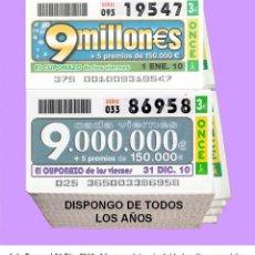 Cupones ONCE: 2010 - CUPONES DE LA ONCE / AÑO COMPLETO INCLUIDO LOS SORTEOS ESPECIALES / BUENA CALIDAD. Lote 261786420