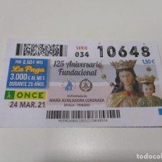 Cupones ONCE: CUPÓN ONCE 125 ANIVERSARIO FUNDACIONAL.. Lote 261790255