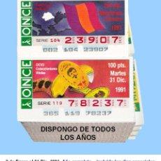 Cupones ONCE: 1991 - CUPONES DE LA ONCE / AÑO COMPLETO INCLUIDO LOS SORTEOS ESPECIALES / BUENA CALIDAD. Lote 262059735