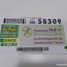 Cupones ONCE: CUPÓN ONCE FUNDACIÓN FEDER.. Lote 262060740