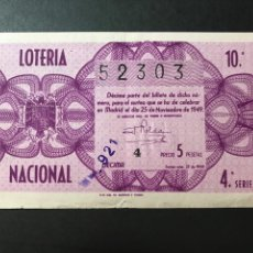 Cupones ONCE: LOTERIA AÑO 1949 SORTEO 33. Lote 262594745