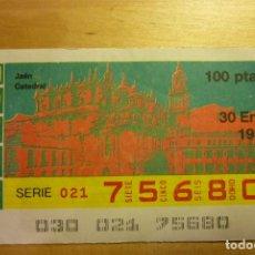 Cupones ONCE: CUPÓN DE LA ONCE 30 ENERO 1989 Nº 75680 JAÉN CATEDRAL. Lote 262962470