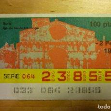 Cupones ONCE: CUPÓN DE LA ONCE 2 FEBRERO 1989 Nº 23855 SORIA IGLESIA DE SANTO DOMINGO. Lote 262962790