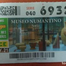 Cupones ONCE: CUPON O.N.C.E. - Nº 69321- 6 MAYO 2021- MUSEO NUMANTINO - SORIA. Lote 262970970