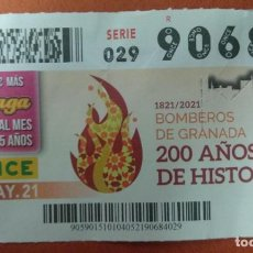 Cupones ONCE: CUPON O.N.C.E. - Nº 90684- 4 MAYO 2021- BOMBEROS DE GRANADA. Lote 262971370