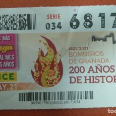 Cupones ONCE: CUPON O.N.C.E. - Nº 68171- 4 MAYO 2021- BOMBEROS DE GRANADA. Lote 262971575