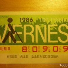 Cupones ONCE: CUPÓN DE LA ONCE VIERNES 13 DE JUNIO 1986 Nº 80909 ACER JAPONÉS. Lote 263149370