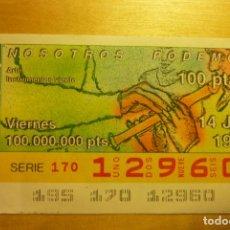 Cupones ONCE: CUPÓN DE LA ONCE VIERNES 14 DE JULIO 1989 Nº 12960 SERIE NOSOTROS PODEMOS ARTE INSTRUMENTOS VIENTO. Lote 263153100