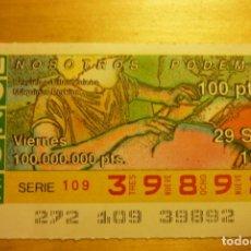 Cupones ONCE: CUPÓN ONCE VIERNES 29 DE SEPTIEMBRE 1989 Nº 39892 SERVICIOS TIFLOTÉCNICOS MÁQUINAS PERKINS. Lote 263153165