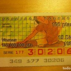 Cupones ONCE: CUPÓN DE LA ONCE VIERNES 15 DE DICIEMBRE 1989 Nº 30206 SERIE NOSOTROS PODEMOS CULTURA GIMNASIA. Lote 263153505
