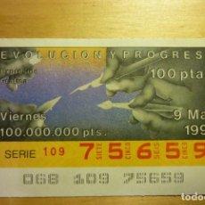 Cupones ONCE: CUPÓN DE LA ONCE VIERNES 9 DE MARZO 1990 Nº 75659 SERIE EVOLUCIÓN Y PROGRESO EXPRESIÓN GRÁFICA. Lote 263153535