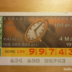 Cupones ONCE: CUPÓN DE LA ONCE VIERNES 4 DE MAYO 1990 Nº 99743 SERIE EVOLUCIÓN Y PROGRESO EL RELOJ. Lote 263153835