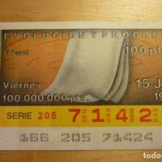 Cupones ONCE: CUPÓN DE LA ONCE VIERNES 15 DE JUNIO 1990 Nº 71424 SERIE EVOLUCIÓN Y PROGRESO EL PAPEL. Lote 263153890