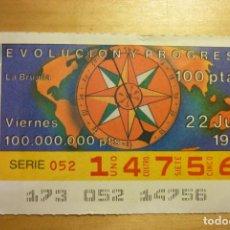Cupones ONCE: CUPÓN DE LA ONCE VIERNES 22 DE JUNIO 1990 Nº 14756 SERIE EVOLUCIÓN Y PROGRESO LA BRÚJULA. Lote 263153895