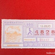 Cupones ONCE: CUPÓN DE LA ONCE 6 DE JULIO 1985 4828. Lote 264204636