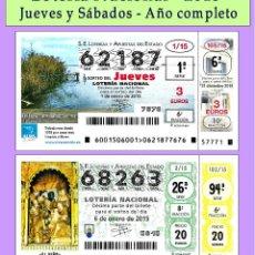 Cupones ONCE: 2015 - LOTERÍA NACIONAL SÁBADOS Y JUEVES.- 104 SORTEOS AÑO COMPLETO / BUENA CALIDAD. Lote 288928558