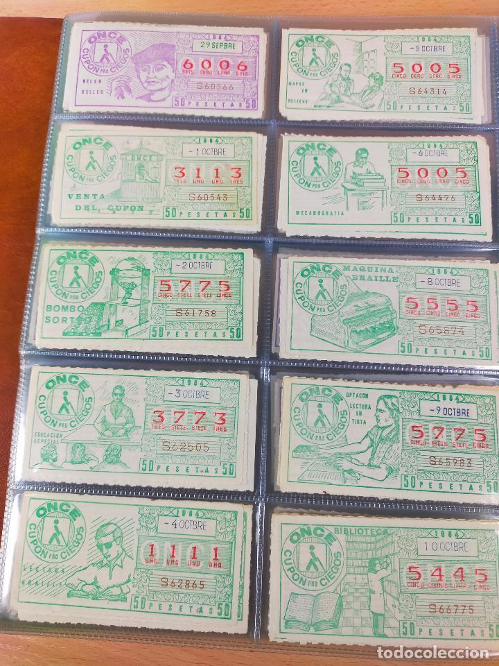 Cupones ONCE: COLECCION COMPLETA CUPONES ONCE CAPICUAS 1984 AL 1987 UN CUPON POR SORTEO - Foto 144 - 265700389
