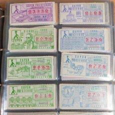 Cupones ONCE: COLECCION COMPLETA CUPONES ONCE CAPICUAS 1984 AL 1987 UN CUPON POR SORTEO. Lote 265700389