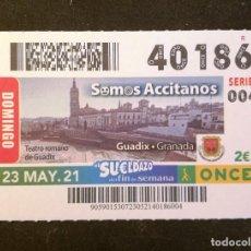 Billets ONCE: Nº 40186 (23/MAYO/2021)-GRANADA. Lote 267454159