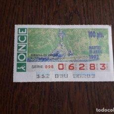 Cupones ONCE: CUPÓN ONCE 21-04-92, FUENTES DE MADRID, FUENTE DE LOS GALÁPAGOS.. Lote 268153794