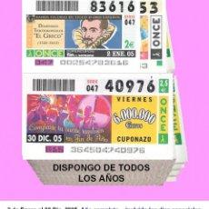 Cupones ONCE: 2005 - CUPONES DE LA ONCE / AÑO COMPLETO INCLUIDO LOS SORTEOS ESPECIALES / BUENA CALIDAD. Lote 268844144