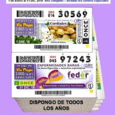 Cupones ONCE: 2005 - CUPONES DE LA ONCE / AÑO COMPLETO INCLUIDO LOS SORTEOS ESPECIALES / BUENA CALIDAD. Lote 268844229