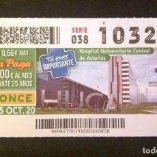 Cupones ONCE: Nº 10329 (15/OCTUBRE/2020)-ASTURIAS. Lote 269069598