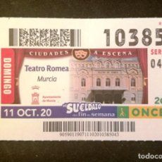 Cupones ONCE: Nº 10385 (11/OCTUBRE/2020)-MURCIA. Lote 269069948