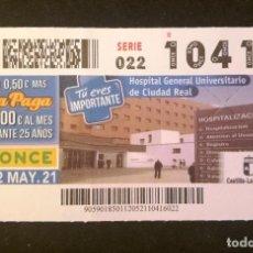 Cupones ONCE: Nº 10416 (12/MAYO/2021)-CIUDAD REAL. Lote 269070343